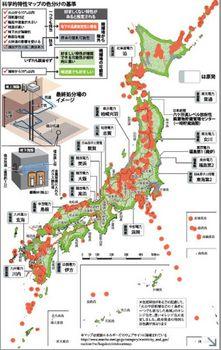 核ごみマップ.JPG